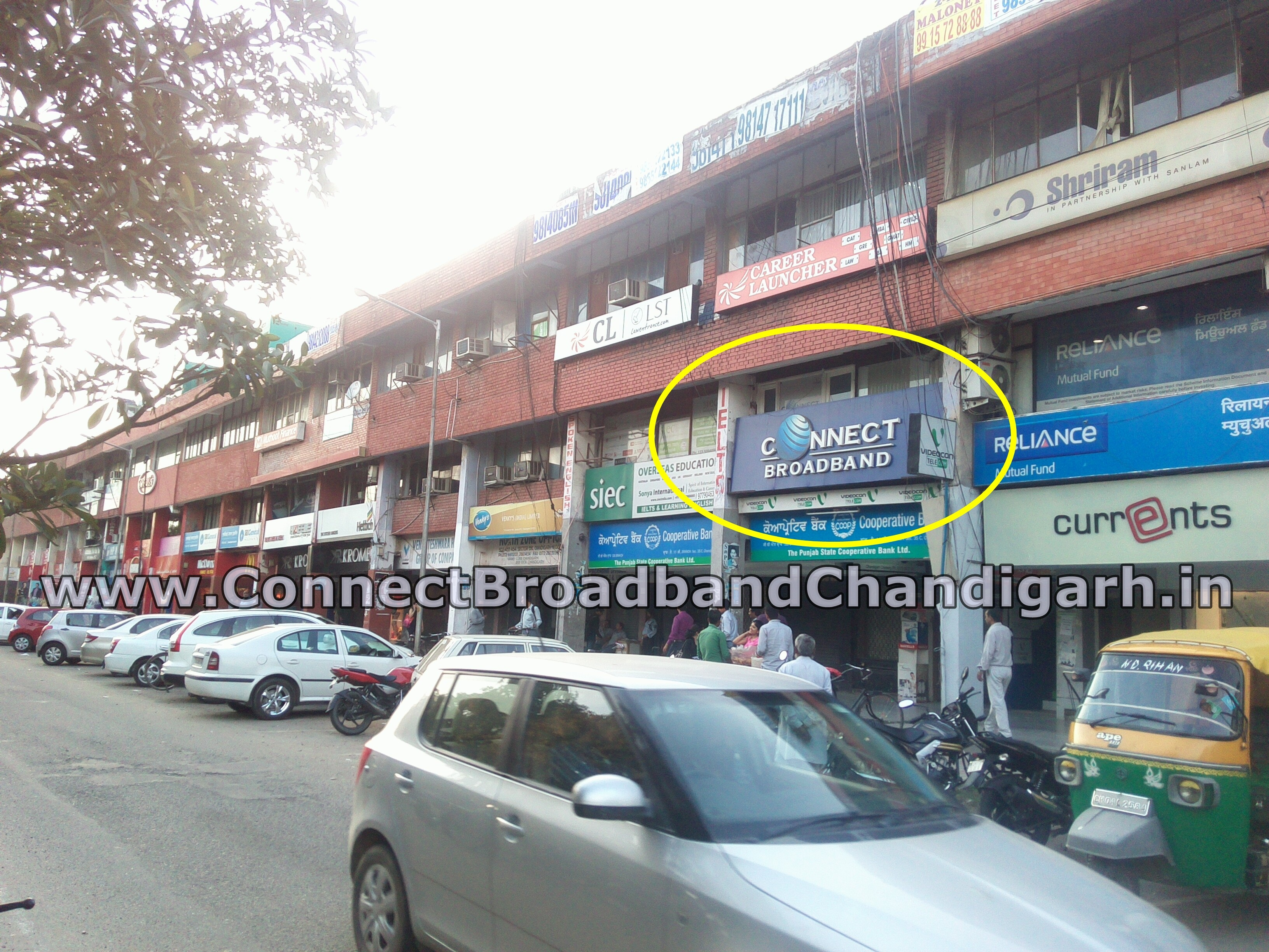 connect broadband office chandigarh sector 35 connect broadband