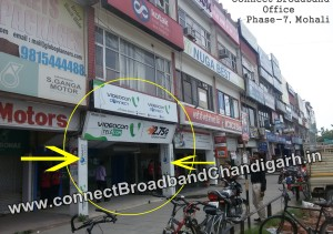 connect broadband office in mohali, phase-7. Connect care Ph-7 official booking point of 'connect' internet services